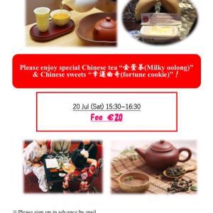 オランダにて中国茶ティーセレモニーを開催します♪