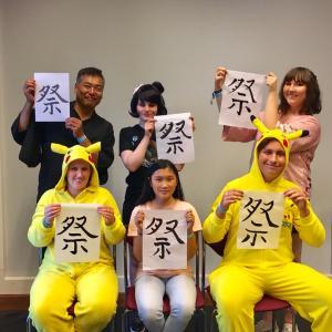 オランダ 日本祭 ドルトレヒト祭にて出店!