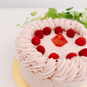 デコレーションケーキのアレンジ法