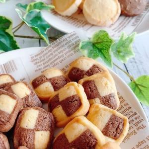 作ってみたい!とご要望の多いクッキーをセレクトしました。