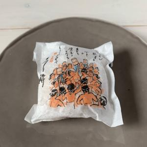 愛知県稲沢市の菓子亀、まつり餅を食べました(その197)