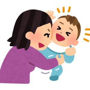 (リクエスト企画)質問2赤ちゃんのお世話は楽しかったですか?
