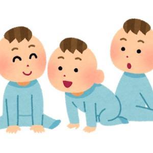 (リクエスト企画)質問5★親と同じ構成や性別の子供が生まれやすいのに理由はありますか?