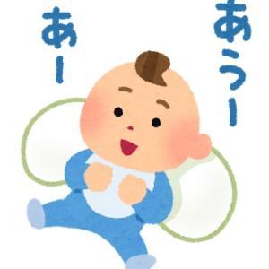 (リクエスト企画)質問6★赤ちゃんと意思疎通できましたか?