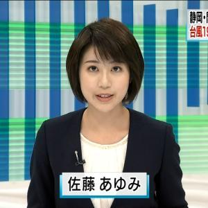 【台風19号特設】NHKアナウンサーリレー
