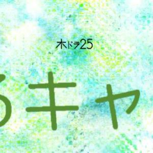 【1月から】「ゆるキャン△」と「女子高生の無駄づかい」が実写化