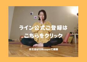 2021年1月16日は最強の日!!!!