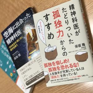 ここにもひとつ「コラボお茶会」〜さとう式リンパケアx断捨離®︎〜