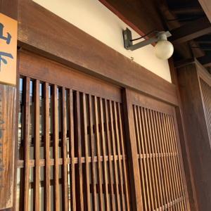 "THE  「断捨離®︎ハウス」=   ""  こまつ町家  """