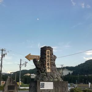 日本一の巨木?を見学して帰路に就く~2020年山形遠征記2(12日目)
