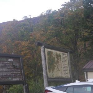三国峠からムジナ平へ~ぐんま県境トレイル白砂山山行2020年10月(1日目)