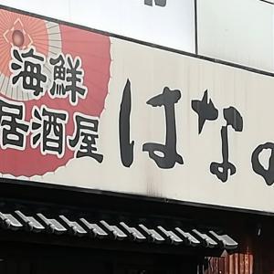 GO TO イート第3戦~早くも終了!?