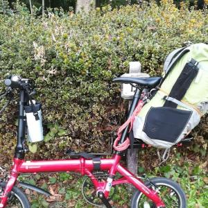 沖縄自転車旅2020年11月(準備編)