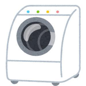 幻の洗濯機