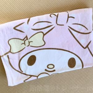 娘のタオルケット