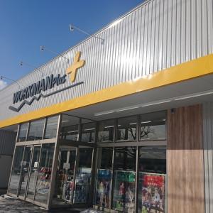 ワークマンプラスに行ってきた WORKMAN Plus 札幌新川店