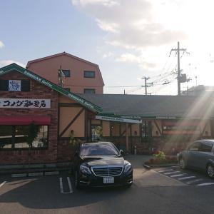 コメダコーヒー 大東谷川店
