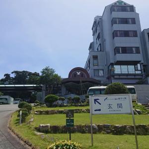 リゾートヒルズ豊浜蒼空の風 SORA no KAZE