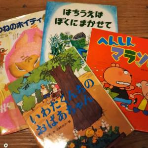 小学校での読み聞かせの絵本選び♪