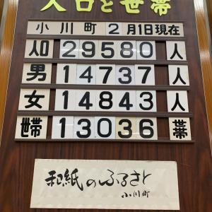 【宣言】日本一ダンシャリアン率の高い町