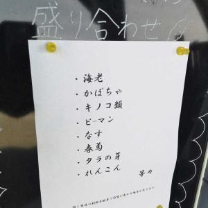 ニート166日目(蕎麦屋デート)