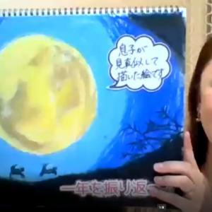 """""""「夏至をこえて翔べ!」笑いと涙と感動と"""""""