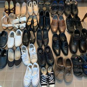 靴の断捨離〜頭の中を流れるのはユーミンのDESTINY