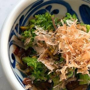 冬の元気のもと青菜を食べよう!簡単お浸しの作り方〜「ウチ、断捨離しました!」の告知も