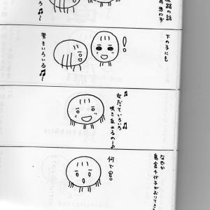 島倉千代子