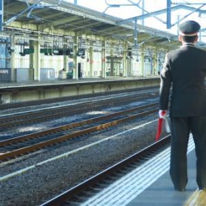 「駅員」という仕事の特徴