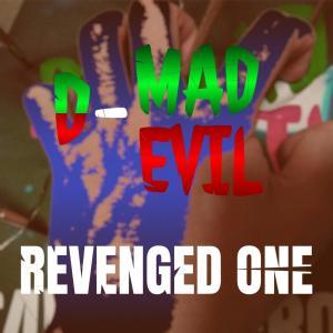 【楽器無しでメタルコアを作曲】制作楽曲 Revenged One について - メロディ&歌詞編【ポストハードコア/スクリーモ】