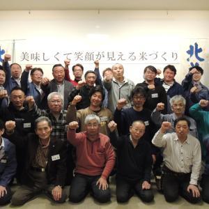農家さんが集まり北斗会総会を行いました!!