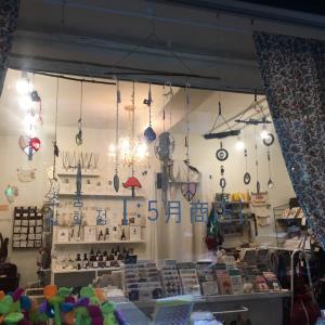 ホンデ/ヨンナムドンで見つけたあの有名な雑貨屋さん@5月商店