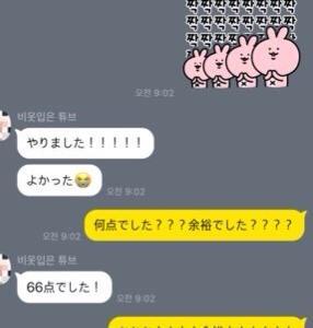 韓国メイクアップ国家試験対策コース☆ついに合格!!!!
