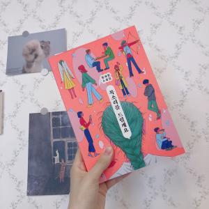 [読書記録]韓国語学習者おすすめSF小説@목소리 드릴게요