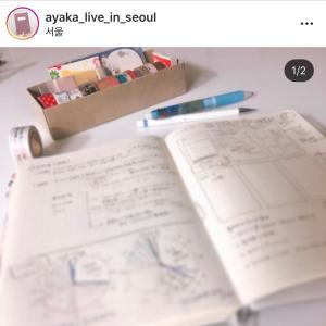韓国語でバレットジャーナル始めました