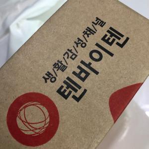 韓国の文房具ネットショップ10×10テンバイテン購入品紹介!