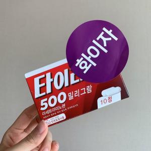 韓国でワクチン一回目受けてきました。