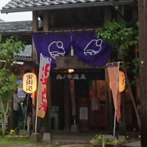2018.5.6(日)山口県下関市☆西ノ市温泉☆蛍の湯