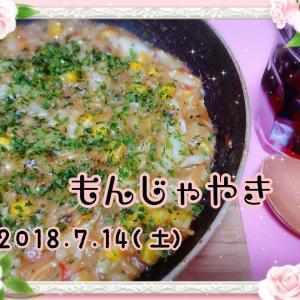 2018.7.14(土)もんじゃ焼き