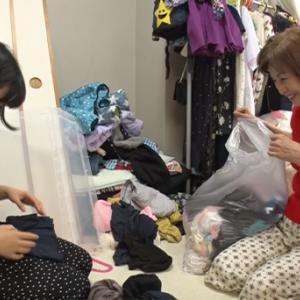 今夜のウチ断で、モデルの前田典子さんがコーディネート術を伝授!