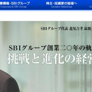 6月の分配金は41万円だった。SBIの口座数は野村を抜いた。