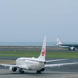 短中期で航空関連株は買い? 中長期ではVR関連株が買い?