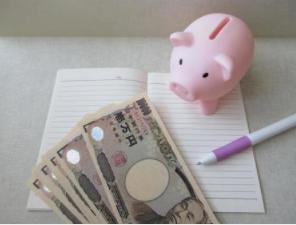 9月の配当金入金で一番額が多い銘柄