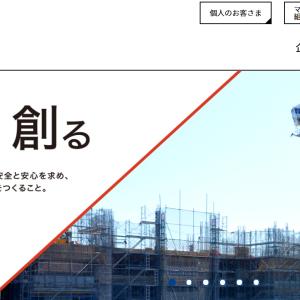 6月の配当入金総額は41万円・私の最高配当は長谷工