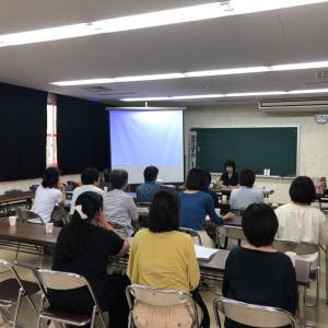 初めての講座 。ありがとうございました!!