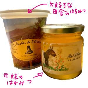 フランスの蜂蜜 元義妹バージョン