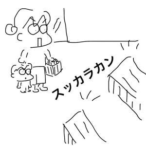 またもやスーパーがスッカラカン!!