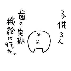 ムシムシバババームシバババー【娘編】