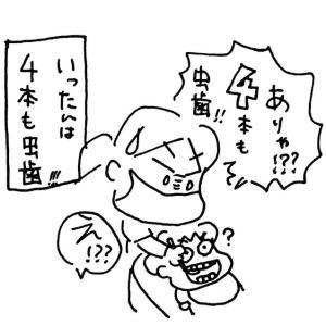 ムシムシバババームシバババー【いったん編】